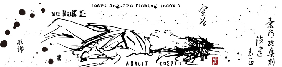 Toaru Anglers Fishing index 3