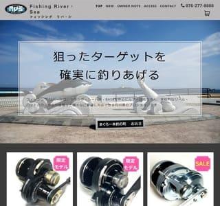 Fishing River・Sea フィッシング リバ・シ