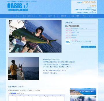 東京湾ボートシーバス