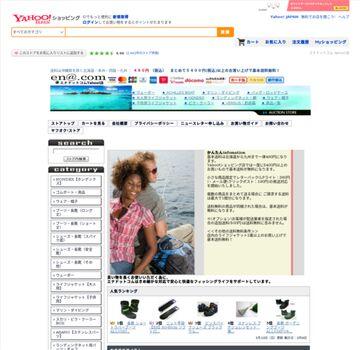 エナドットコム Yahoo!店