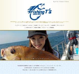 釣り船 瀬戸内遊漁船 Fishing T's